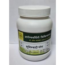 Bhunimbadhi yog