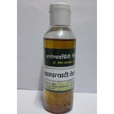 Chahapatyadi tail