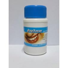 Dentogum(Tooth powder)