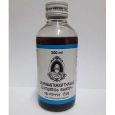 Dhanwantram oil