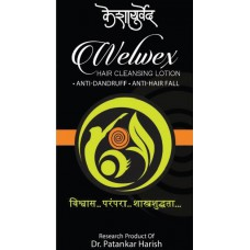 Welwex Hair Gel